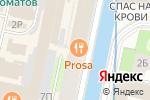 Схема проезда до компании Студия единоборств в Санкт-Петербурге