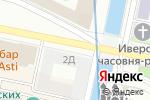 Схема проезда до компании Находка Seafood & Bar в Санкт-Петербурге