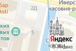 Схема проезда до компании Кварта-С в Санкт-Петербурге