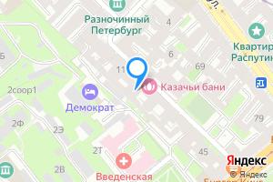 Студия в Санкт-Петербурге м. Пушкинская, Большой Казачий переулок, 11