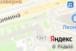 Схема проезда до компании Ника в Санкт-Петербурге