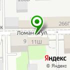 Местоположение компании Кругом картон