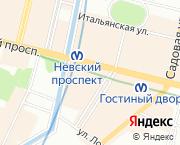 Невский проспект, 32/34