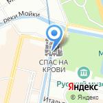 Храм Воскресения Христова (Спас на крови) на карте Санкт-Петербурга