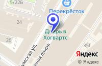 Схема проезда до компании ПУНКТ ОБМЕНА ВАЛЮТЫ в Санкт-Петербурге