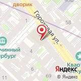 ООО ПетербургГаз