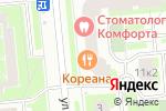 Схема проезда до компании Сеть салонов-парикмахерских в Санкт-Петербурге