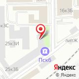 ООО БЮРО ТЕХНИКИ-Световые решения