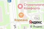 Схема проезда до компании 1-я ремонтно-строительная компания в Санкт-Петербурге