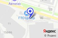 Схема проезда до компании ТОРГОВО-СЕРВИСНАЯ ФИРМА СТОКОМ-АВТО в Санкт-Петербурге