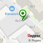 Местоположение компании АВТОСАЛОН GREGORYS CARS