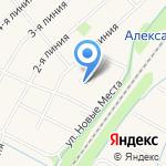 РемСнабГарант на карте Санкт-Петербурга