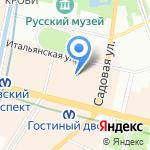Tru Trussardi на карте Санкт-Петербурга