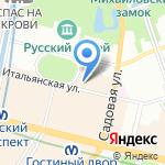 Российская гимназия с дошкольным отделением на карте Санкт-Петербурга