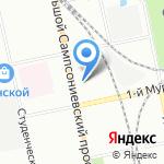 Жилкомсервис №1 Выборгского района на карте Санкт-Петербурга