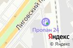 Схема проезда до компании Сантех-Пайп в Санкт-Петербурге