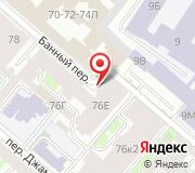 Управление Федеральной налоговой службы России по г. Санкт-Петербургу