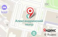 Схема проезда до компании Александринский в Санкт-Петербурге