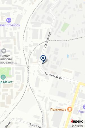 eec474f9c ОВР, Санкт-Петербург — Производство и оптовые продажи обуви на ул ...
