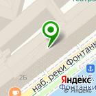 Местоположение компании Нева-Сервис