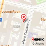 Санкт-Петербургская городская станция скорой медицинской помощи