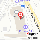 РОЛЛСТАНДАРТ