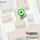 Местоположение компании АКЕТАН