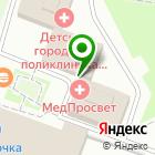 Местоположение компании МедПросвет
