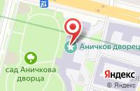 Схема проезда до компании Санкт-Петербургский Городской Дворец Творчества Юных в Санкт-Петербурге