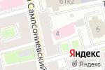 Схема проезда до компании President в Санкт-Петербурге