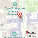 СПбГХПА