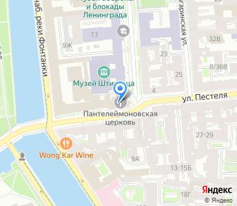 """ФЛ ЗАО """"БОСКАЛИС Б.В."""""""