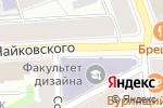 Схема проезда до компании Арт-кафе в Санкт-Петербурге