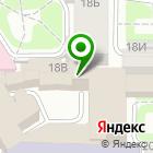 Местоположение компании TRUNK