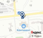 Київхліб, сеть фирменных магазинов и киосков