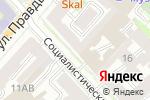 Схема проезда до компании Альянс Марин в Санкт-Петербурге