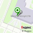 Местоположение компании Детская школа искусств им. Г.В. Свиридова