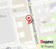 Газпром теплоэнерго АО