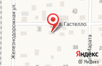 Схема проезда до компании Фортуна-Трейд в Павлово