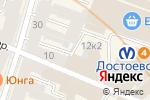 Схема проезда до компании Пропискин в Санкт-Петербурге