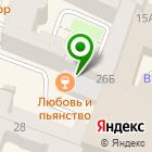 Местоположение компании InfoCard