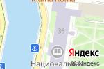 Схема проезда до компании Российская Национальная Библиотека в Санкт-Петербурге