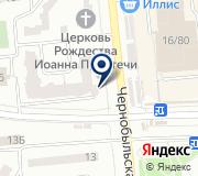Еко-Лавка, сеть магазинов