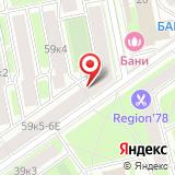 Почтовое отделение №100