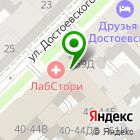Местоположение компании ODB