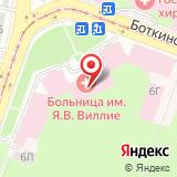 Клиника детских болезней им. академика М.С. Маслова