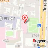 Ленинградский областной онкологический диспансер