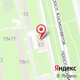 Магазин зоотоваров на проспекте Космонавтов