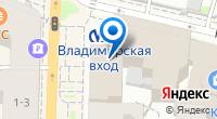 Компания Магазин алкогольной продукции на карте