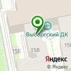 Местоположение компании Санкт-Петербургский Институт Астрологии